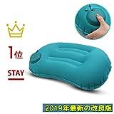 エアーピロー JOOKYO 携帯枕 手動プレス式 コンパクト軽量 アウトドア キャンプ まくら 旅行用 収納袋付き ブルー