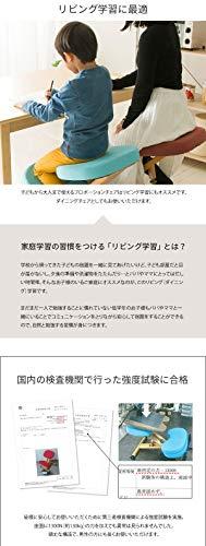 ミヤタケ(宮武製作所)クッション付プロポーションチェアキッズソーダCH-889CK(SO)