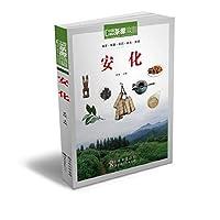 茶源地理 安溪