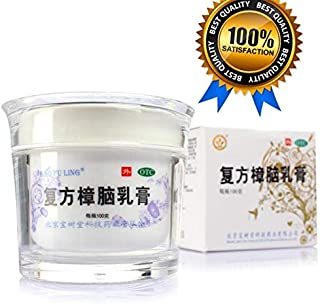 Bao Fu Ling Cream snow lotus herb from Beijing Natural extracts from ginseng, musk, wiped aloe vera, camphor, pearl powder 100g.