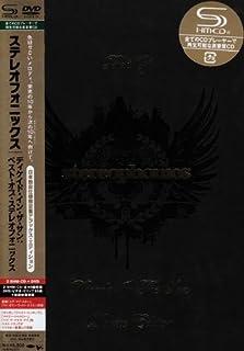 ディケイド・イン・ザ・サン:ザ・ベスト・オブ・ステレオフォニックス~デラックス・エディション(DVD付)