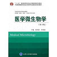 Medical Microbiology five national planning materials undergraduate general education (3rd edition)(Chinese Edition)