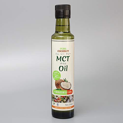 ウルトラミックス MCTオイル(エムシーティーオイル)250ml 中鎖脂肪酸油100% ココナッツ原料