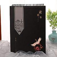 アートスケッチブックスパイラルバウンドドローイングスケッチパッド鉛筆、パステル、万年筆、マーカーに適しています-中国の風クレーン