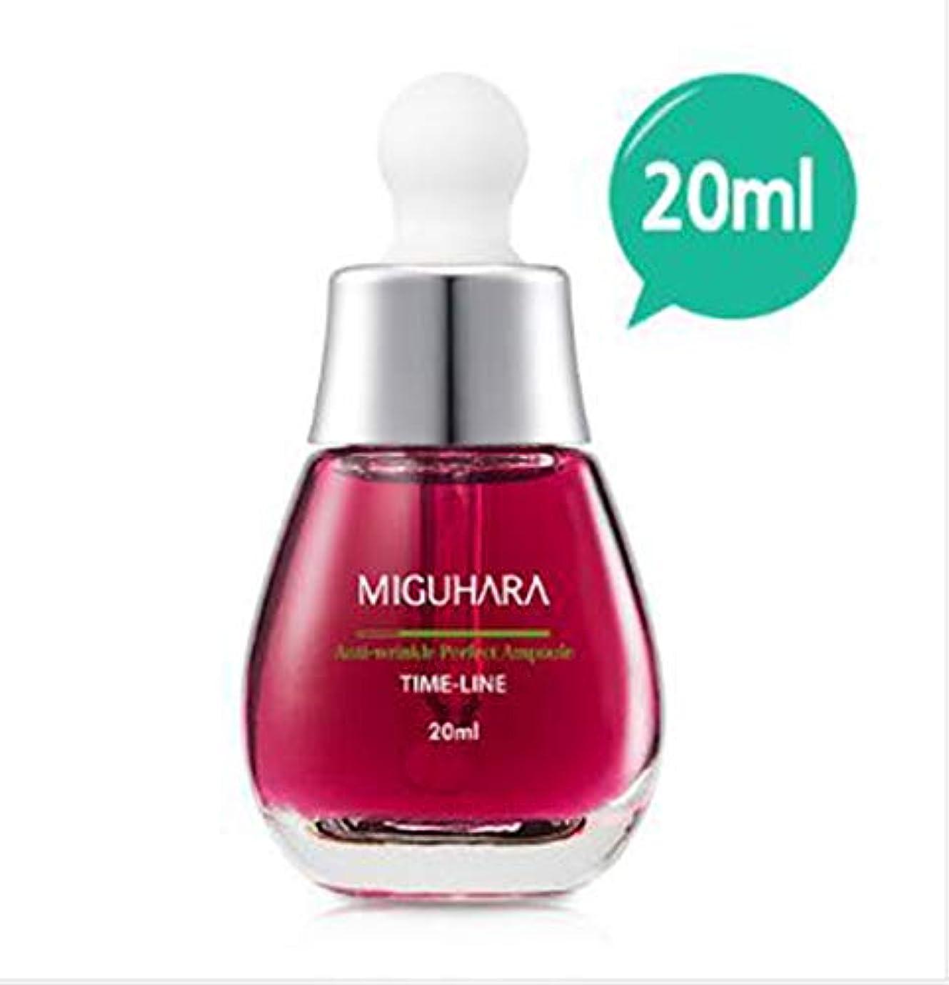 統合改善するピアースMIGUHARA Anti-wrinkle Perfect Ampoule 20ml/アンチ-リンクルパーフェクトアンプル 20ml