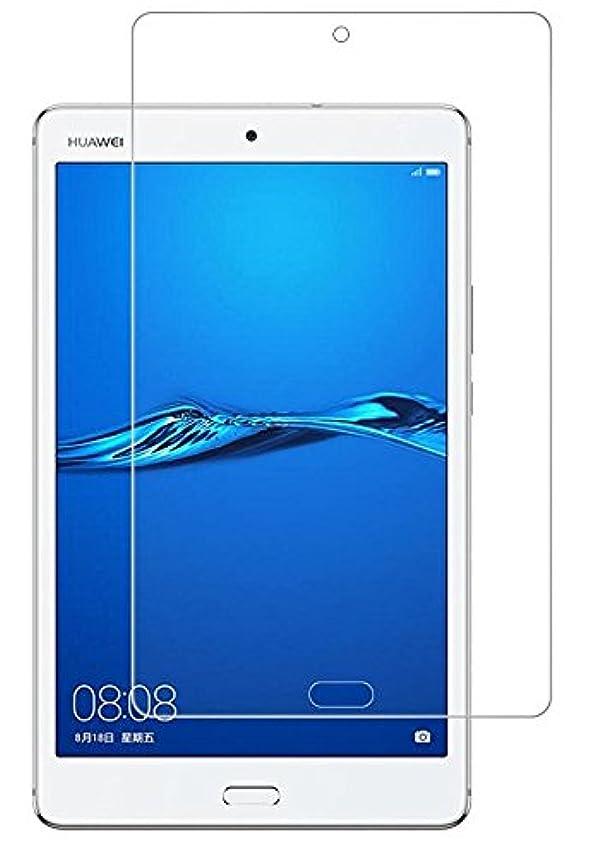 癌登録シャンプーファーウェイ Huawei MediaPad M3 lite 8専用 指紋防止 気泡が消える液晶保護フィルム 光沢タイプ クリアーシール「528-0050-01」