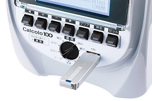 ニッポータイムレコーダー計算機能付カルコロ100