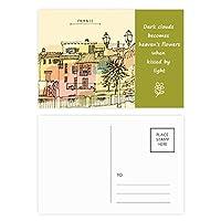 カラフルな都市のフランス絵画 詩のポストカードセットサンクスカード郵送側20個