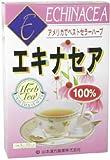 エキナセア茶100% 3g×10包