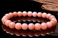 【 福縁閣 】【1点物】女性らしさを高める! ピンクオパール 7mm ブレスレット_H9482 天然石 パワーストーン ビーズ