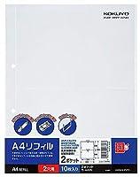 (まとめ買い)コクヨ A4リフィル ポケットファイル替紙 2ポケット A4 10枚入 ラ-A22N 【×5】