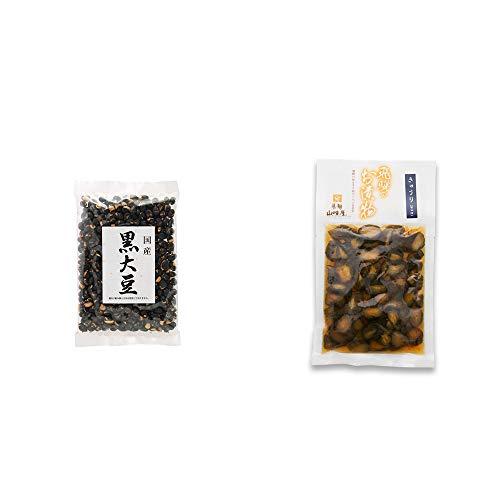 [2点セット] 国産 黒大豆(140g)・飛騨山味屋 きゅうり醤油漬(150g)