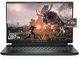 Compare Alienware M15 (Ryzen) vs other laptops
