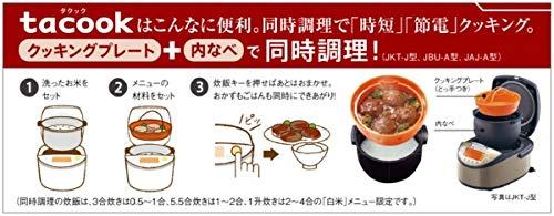 TIGER(タイガー魔法瓶)『IH炊飯ジャー〈炊きたて〉(JKT-J102)』