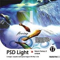 ピーエスディ ライト Vol.17 自然の幻影