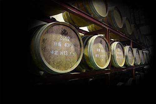 町田酒造『里の曙ゴールド』