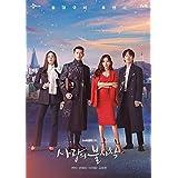 愛の不時着 韓国ドラマ TV+特典+OST+OST 日本語字幕 16話を収録した12枚組 DVD ヒョンビン/ソン・イェジン