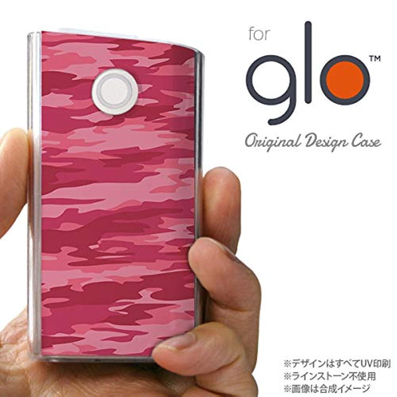 識別相反する図glo グローケース カバー グロー 迷彩B ピンクA nk-glo-1162