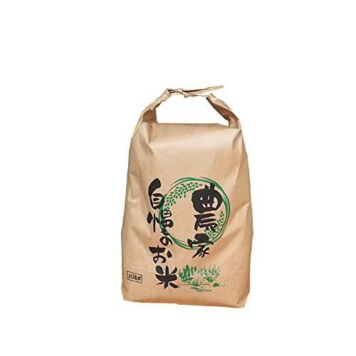 令和元年度 山形県産 コシヒカリ 玄米 お好み精米 (無洗米に精米, 玄米 10kg)