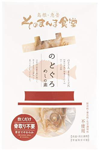 [ヤマヲ水産] のどぐろめしの素 【アカムツ加工品】2尾、【だし醤油】40g
