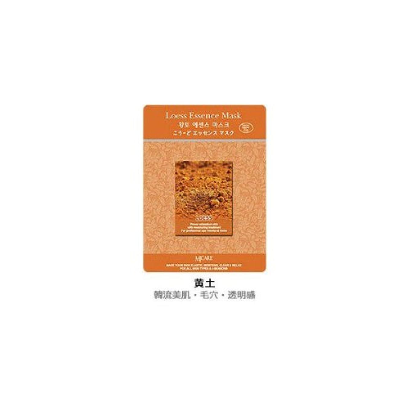 メカニックツールソフィーMJ-CAREエッセンスマスク 黄土10枚セット