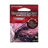 OceanRuler(オーシャンルーラー) クレイジグ波動 チヌ ブラック 5g