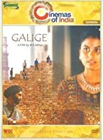 Galige a Film By M S Sathyu ( Kannada )