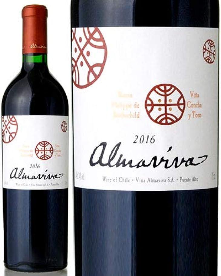 決済ピック通路アルマヴィーヴァ[2016](赤ワイン)
