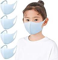 【Amazon限定ブランド】マスク ひんやり 4枚組 男女兼用 フィット感 耳が痛くなりにくい 呼吸しやすい 伸縮性抜群 立体構造 丸洗い 繰り返し使える Home Cocci
