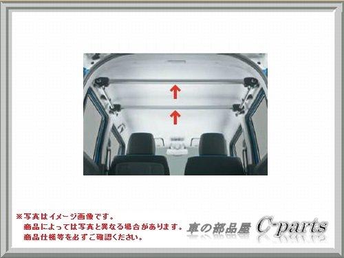 SUZUKI(スズキ) 純正部品 ハスラー マルチルーフバー(センター)2本セット B9P299000-99069-493