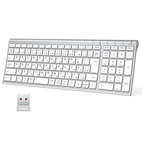 iClever キーボードワイヤレスキーボード JIS基準 日本語配列 超薄型 テンキー付き 無線 2.4G キーボード USB充電式 フルサイズアルミ合金製 パソコンPC用 Windows対応 Mac対応 18月間無償保証 日本語説明書 シルバーホワイト GKJ22S
