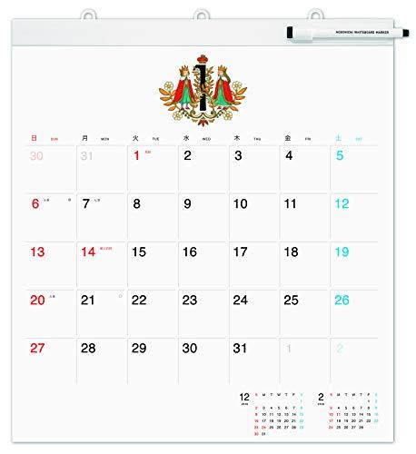 ホワイトボードカレンダー フルサイズ