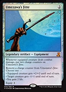 Magic The Gathering - Umezawa39;s Jitte (014/016) - from The Vault: Lore - Foil
