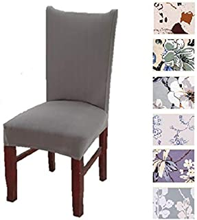 Best Argstar 2 Pack Chair Covers, Stretch Armless Chair Slipcover for Dining Room Seat Cushion, Spandex Kitchen Parson Chair Protector Cover, Removable & Washable, Gray Review