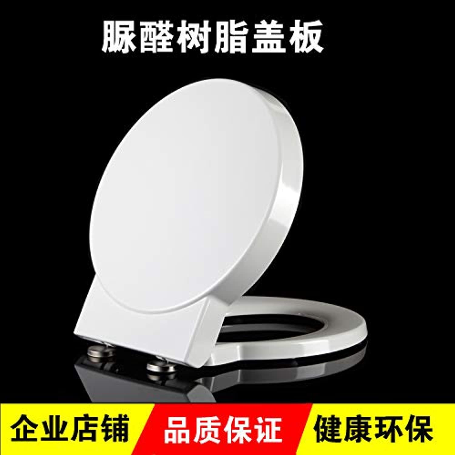 Toilet Seats O Style Universal with Release Hinges Antibacterial Top Mounted Removable Easy Clean Toilet Lid for Family Use 45  40cm