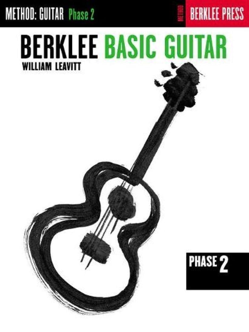 オーバーコート紛争フィールドBerklee Basic Guitar - Phase 2: Guitar Technique (English Edition)