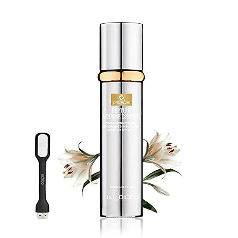 ワークショップピカソ粗いPremium Peptide Volume Essence 100ml: Upgraded Cosmetic Botox Anti-Wrinkle Essence All in One Wrinkle-care Firming Brightening Revitalizing 全ての絵文字を一つ一つ作ること+ochloo logo led