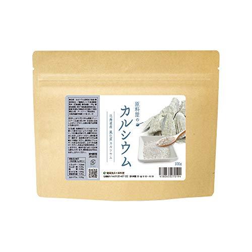 健康食品の原料屋 カルシウム 八雲風化貝カルシウム 北海道 100%粉末 サプリメント 100g×1袋