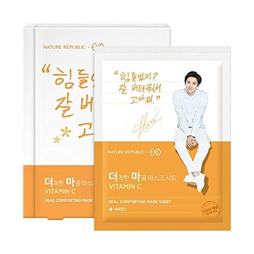 溢れんばかりのワックス落ち込んでいるネイチャーリパブリック(Nature Republic)[Exo Edition]より優しい心マスクシート(チャニョル) (ビタミンC) 24g*5 / [Exo Edition] More good heart mask sheet Vitamin C (Park Chan-yeol) 24g * 5 :: 韓国コスメ [並行輸入品]