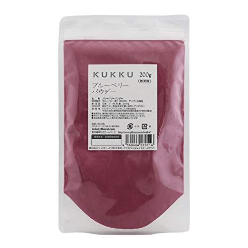 KUKKU ブルーベリーパウダー 200g 無添加 フルーツパウダー