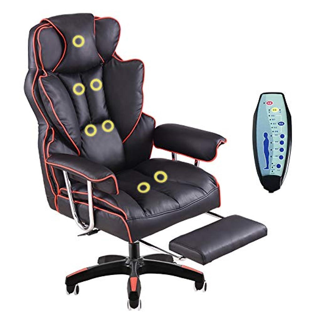 契約刺しますスピンゲーミングチェア肥満の人々のための引き込み式の足台が付いているゲームの椅子の電気マッサージの椅子,黒