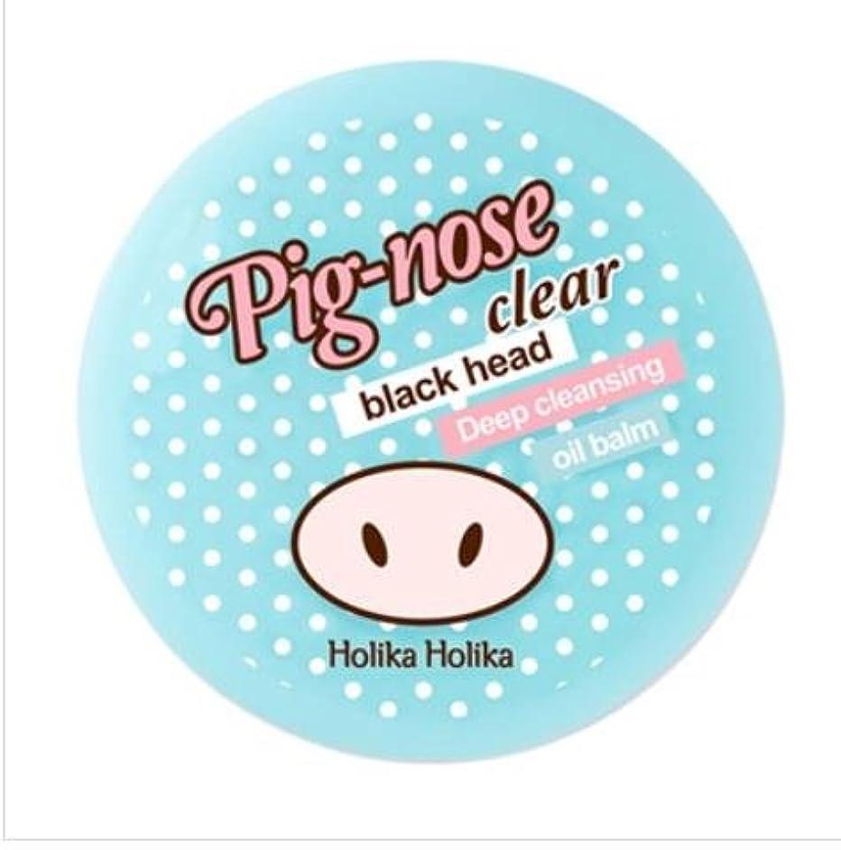 ピケ処方するファイアル[ホリカホリカ] Holika Holika [Pig Nose Clear Black Head Deep Cleansing Oil Balm] (ピッグノーズクリア ブラックヘッド ディープクレンジング オイルバーム 25g) [並行輸入品]