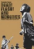 ROAR! FLASH! AND MEMORIES 2013.06.02 at Sh...[DVD]