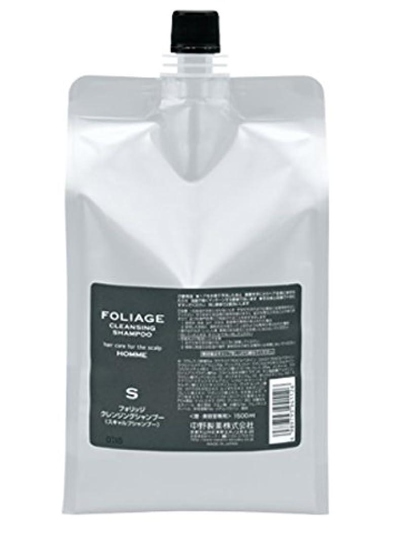 アコード日常的に手がかり中野製薬 フォリッジ クレンジングシャンプー 1500ml