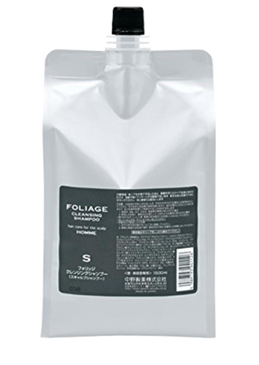 オーバーフローアクションパトロン中野製薬 フォリッジ クレンジングシャンプー 1500ml