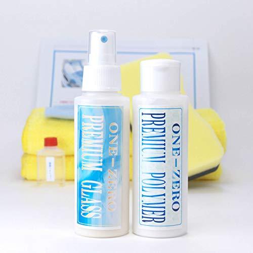 ガラスコーティング剤&ポリマー 超光沢&超撥水 Wコーティング ONE-ZERO 全色対応 純国産