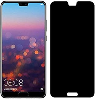 Glass screen Protector cover for, Huawei P20 Pro