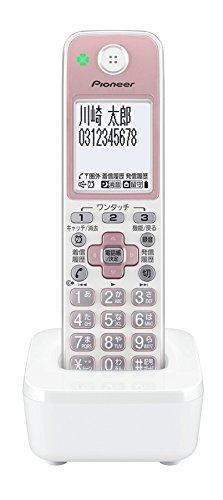 パイオニア デジタルコードレス増設子機 TF-SA70S W T用 ライトピンク TF-EK71-P