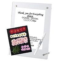 子育て感謝状 ハンドメイド 作成キット 【Belle-Flowerレッド】アクリルフレーム 押し花 ホワイトペン