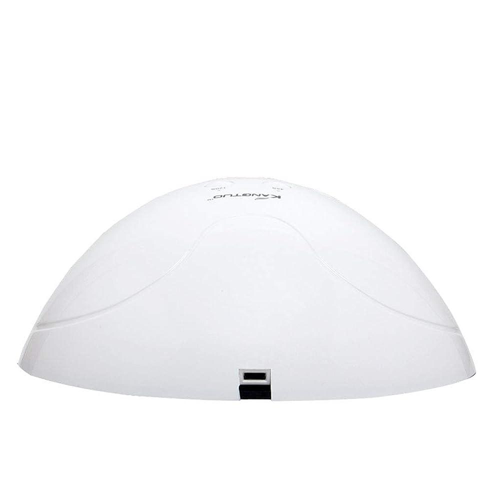 以降小間滞在ネイルランプネイルドライヤー45s / 120sタイマー用UV LEDジェルネイルポリッシュマシン硬化用全てのゲルポリッシュ赤外線センサー